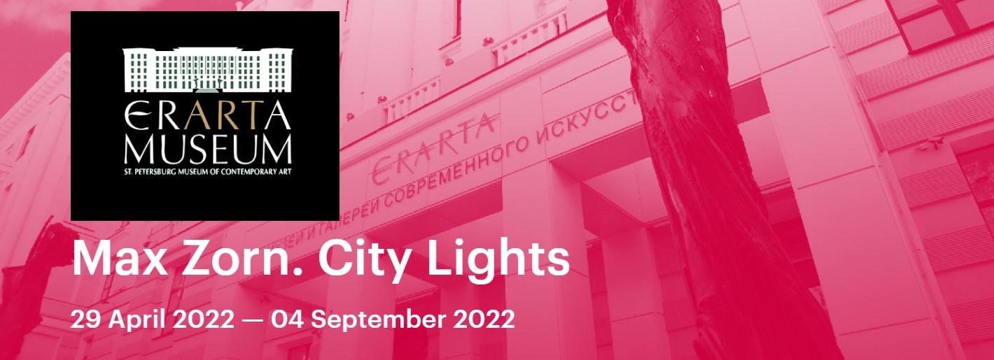 Erarta Museum in St. Petersburg will show Max Zorn in 2022
